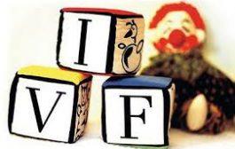 IVF چیست؟