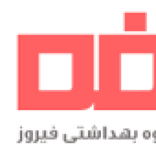 cropped-logo121.png