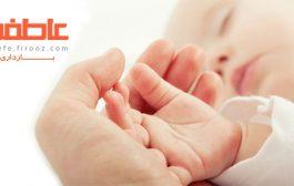 فواید طب سوزنی برای مشکلات بارداری و زایمان