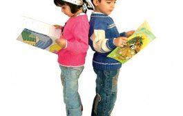 موفقیت تحصیلی کودکان با خانه ای پر از کتاب!