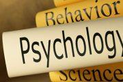 روان شناسی عمومی- فصل اول