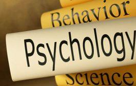 روان شناسی عمومی- فصل پنجم- ادراک