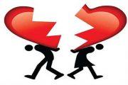 ۵ مسکن برای کاهش آسیب های روانی طلاق