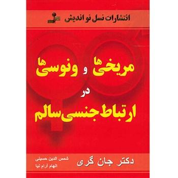 Book-Merikhiha-Venousihac0aff3
