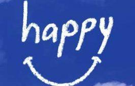 چند روش برای خوشحالی