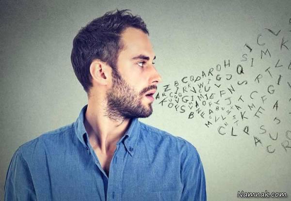 حرف زدن با خود ۳ فایده مهم دارد